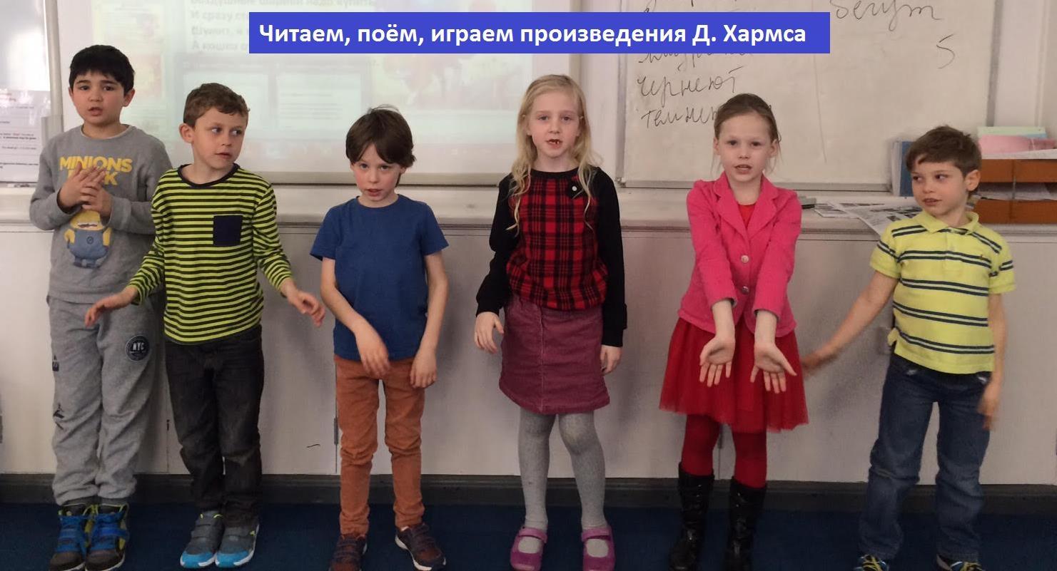 preparation-primary-school